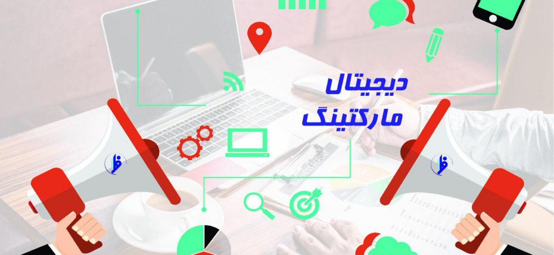 Digital marketing Scope by 2020