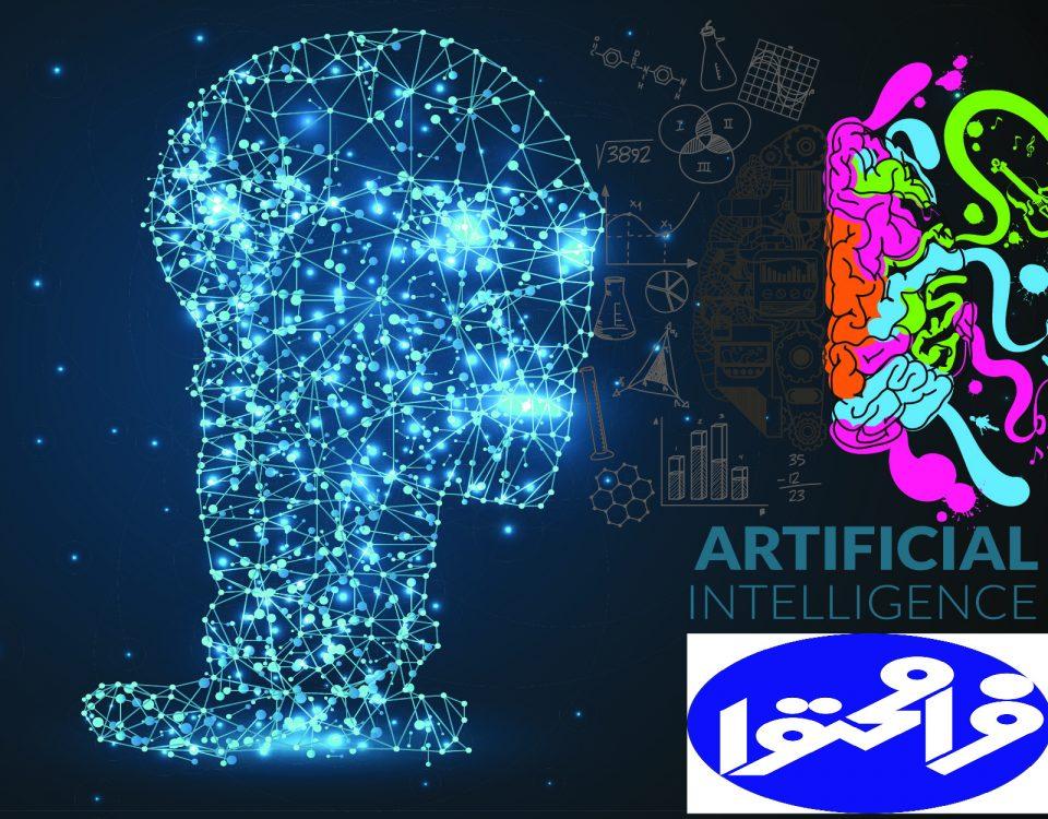 هوش مصنوعی | بازاریابی محتوا | هوش مصنوعی در بازاریابی محتوا