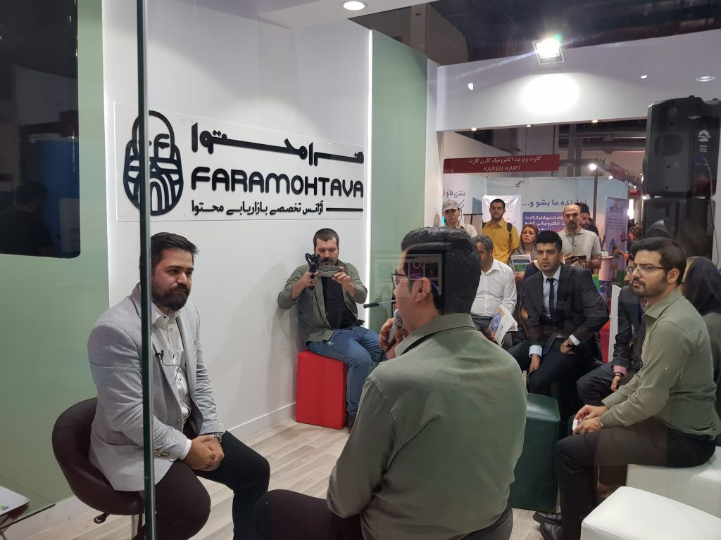 نشست فرامحتوا با محمدرضا رحمانی مدیر وبسایت نینی سایت