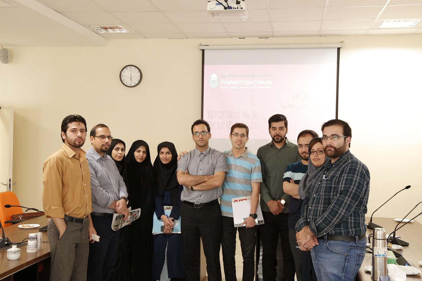 کارگاه آموزش بازاریابی محتوا در دانشگاه علم و فرهنگ