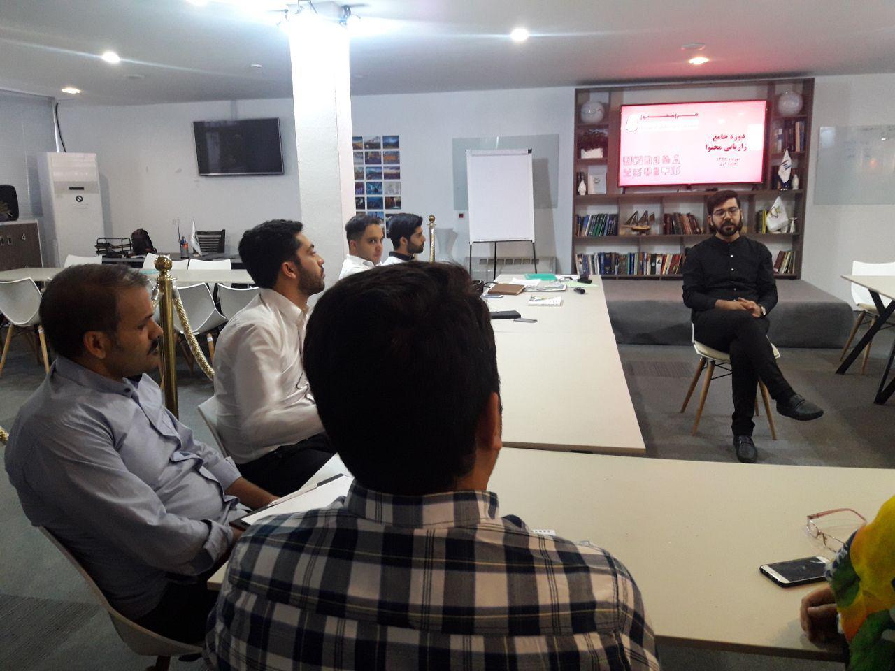 جلسه اول دوره بازاریابی محتوا