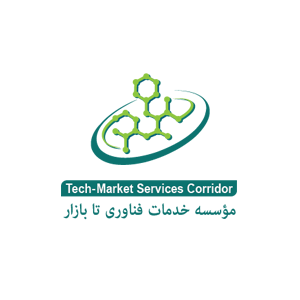 موسسه خدمات فناوری تا بازار